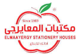 ElMaayergy